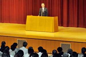 Commemorating the Makiguchi's birth anniversary